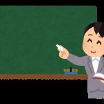 夏本番! マンガ「クズの本懐」ほか、アプリ「マンガUP!」マンガミッション夏休みspecial開催!