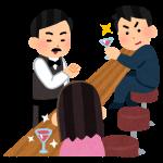 大泉洋・松田龍平主演、映画「探偵はBARにいる3」公開! 何かに命を懸けるほどの情熱はありますか?
