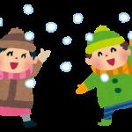さっぽろ雪まつり開催期間中に、FF14札幌FATEの開催が決定! 北海道の魚介類は好きですか?