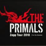 FF14公式バンド THE PRIMALSの全国ツアー(2018)が決定!