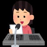 中学1年生女子、ドキドキの放送部・部活恋愛ストーリー 神戸遥真 著『この声とどけ! 恋がはじまる放送室☆』発売