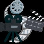 夏は映画祭へ遊びに行こう! SKIPシティ国際Dシネマ映画祭2018 世界中の若手映像作家の作品が埼玉県川口市に集結!