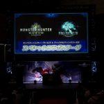 モンスターハンターワールド(MHW)狩猟感謝祭2018 ファイナルファンタジーXIV(FF14)コラボレーション スペシャルステージ まとめ