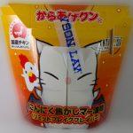 ピリ辛、にんにく焦がしマー油味の「からあげクン」が発売! 「ファイナルファンタジーXIV」とのコラボレーション! でぶ黒チョコボを手に入れよう!