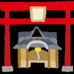 東京都府中市の大國魂神社「くらやみ祭り」を映画化! 六角精児、高島礼子主演、映画『くらやみ祭りの小川さん』公開! 舞台挨拶は2日間で計5回を予定