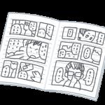 小学館の漫画各紙で掲載されている約170作品が無料になる1日 「マンガワン祭り! 2020」開催! 新しい漫画との良い出会いを探してみませんか?